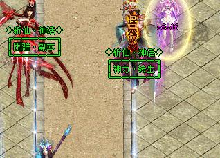 1.80新开战神玩家技能怎么升刀第九重