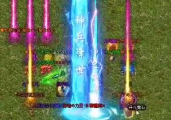 1.80新开战神玩家如何顺利的通过焰火屠魔地图